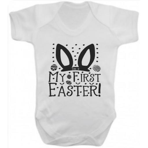 This is My First Easter Personalised Heat Transfer Vinyl