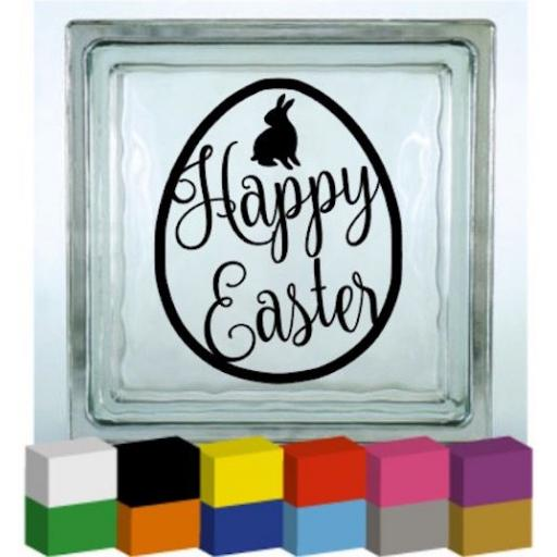 Happy Easter Egg Vinyl Glass Block / Photo Frame Decal / Sticker / Graphic