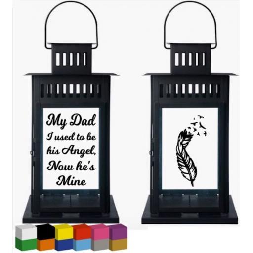 My Dad Lantern Decal / Sticker / Graphic