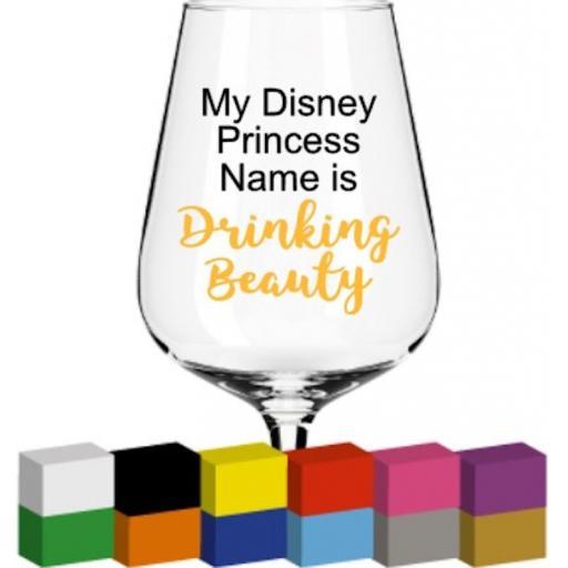 My Disney Princess Name is Glass / Mug / Cup Decal / Sticker / Graphic